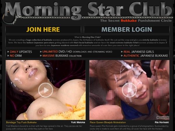 Morningstarclub With Prepaid Card